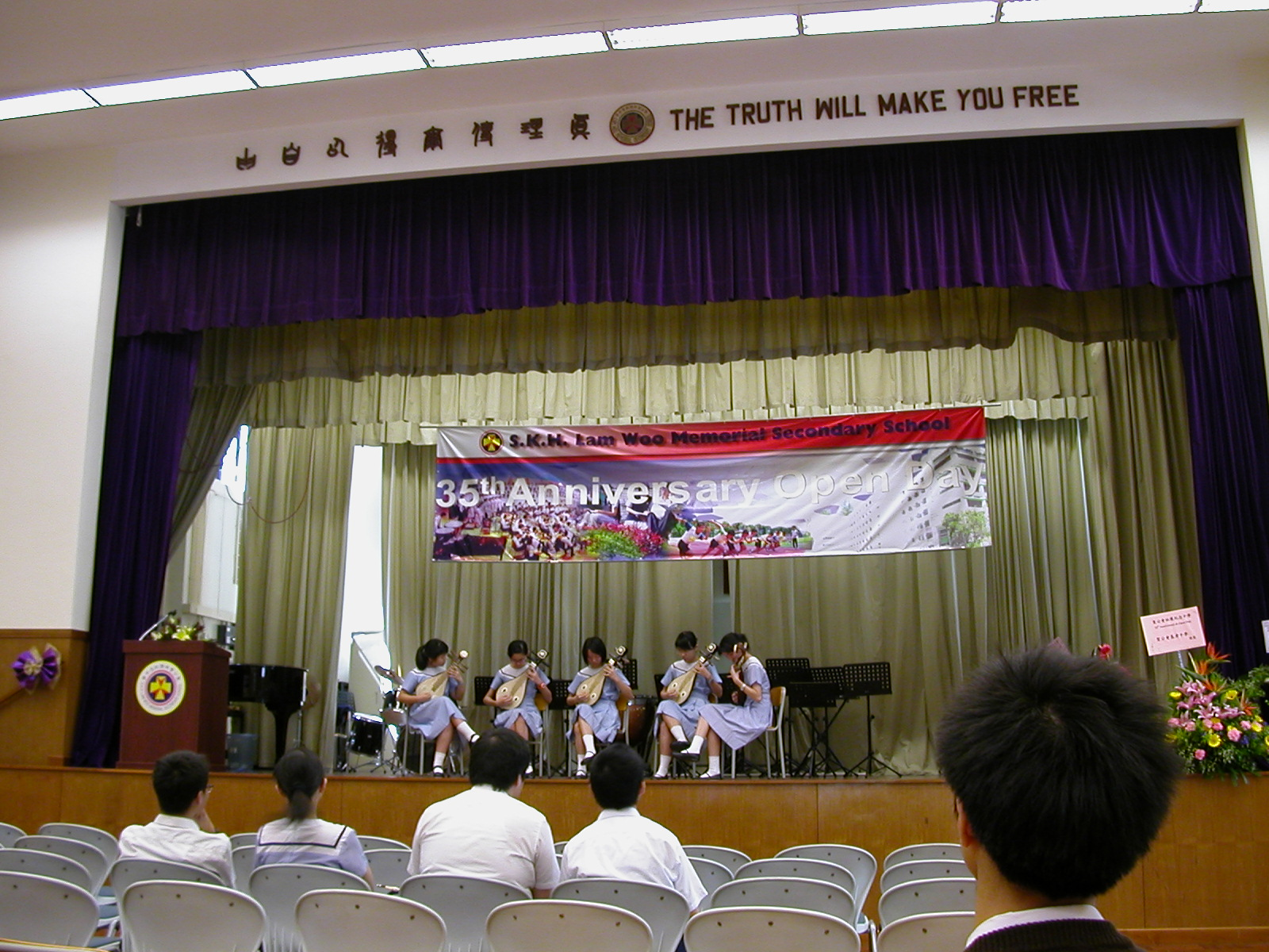 File Assembly Hall Sheng Kung Hui Lam Woo Memorial