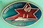 Badge Килпъярв.jpg