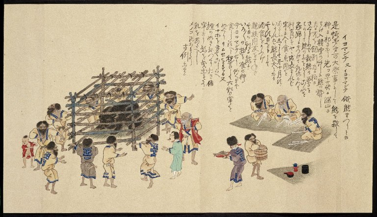 Brooklyn_Museum_-_Ezo_Shima_Kikan_3_of_a_set_of_three_scrolls.jpg