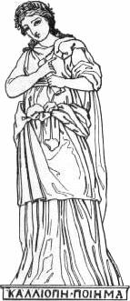 Каллиопа
