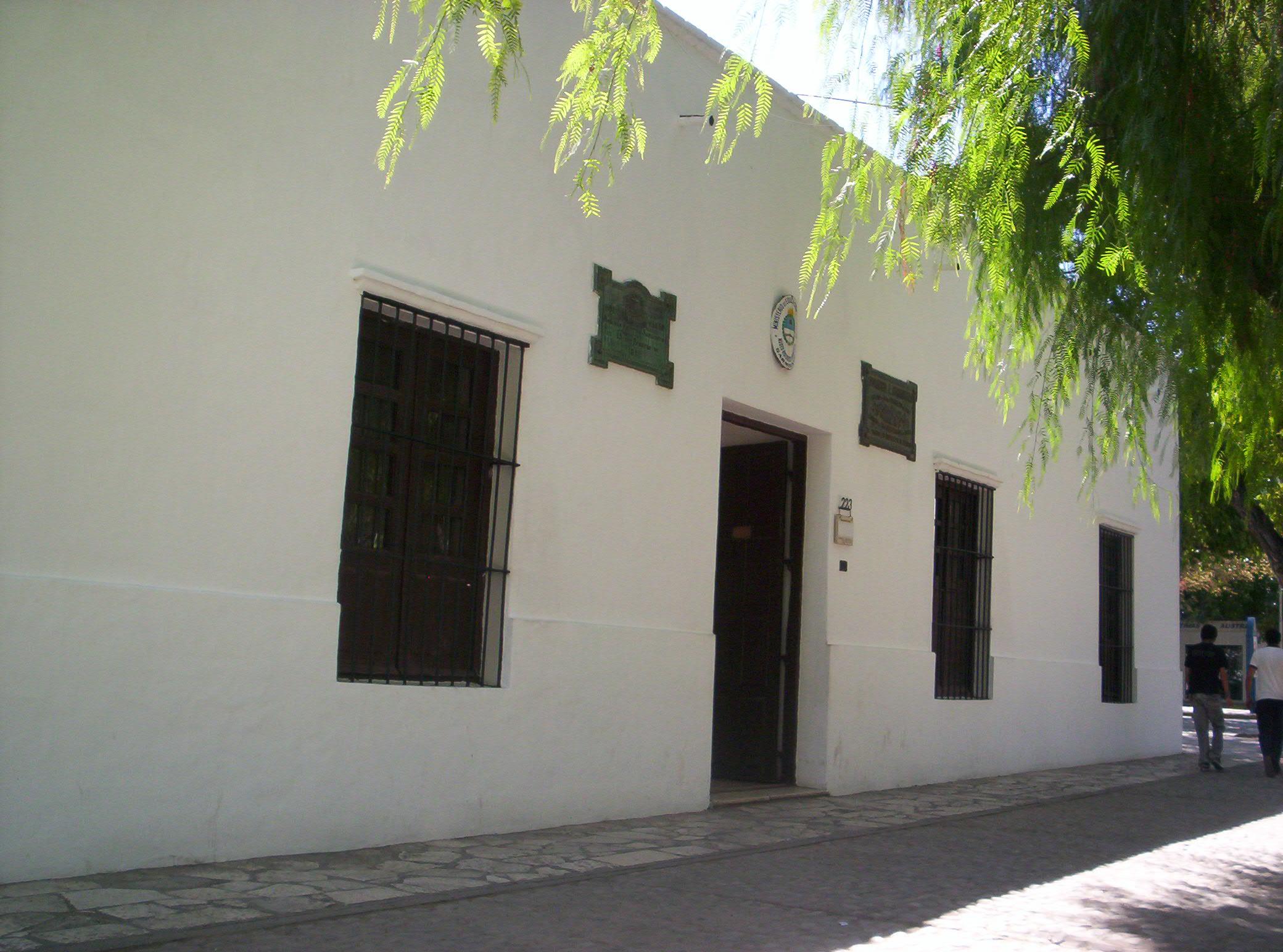 Archivo:Casa Natal de Domingo Faustino Sarmiento en San Juan Argentina ...