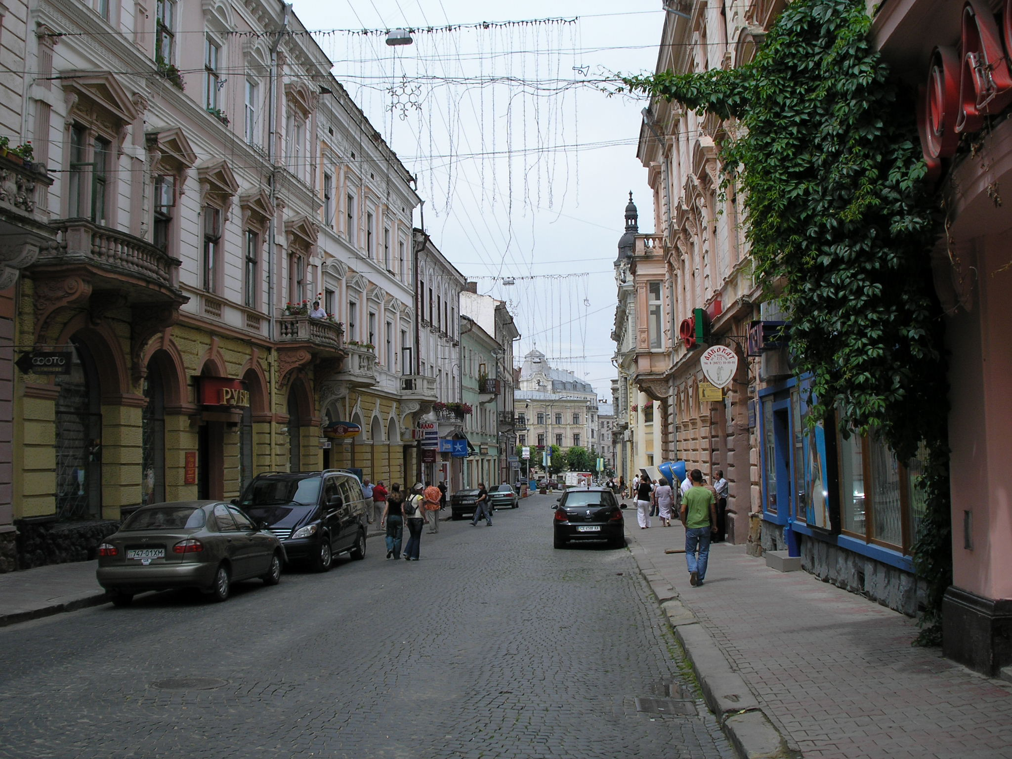 Ukraine, Chernivtsi! - YouTube