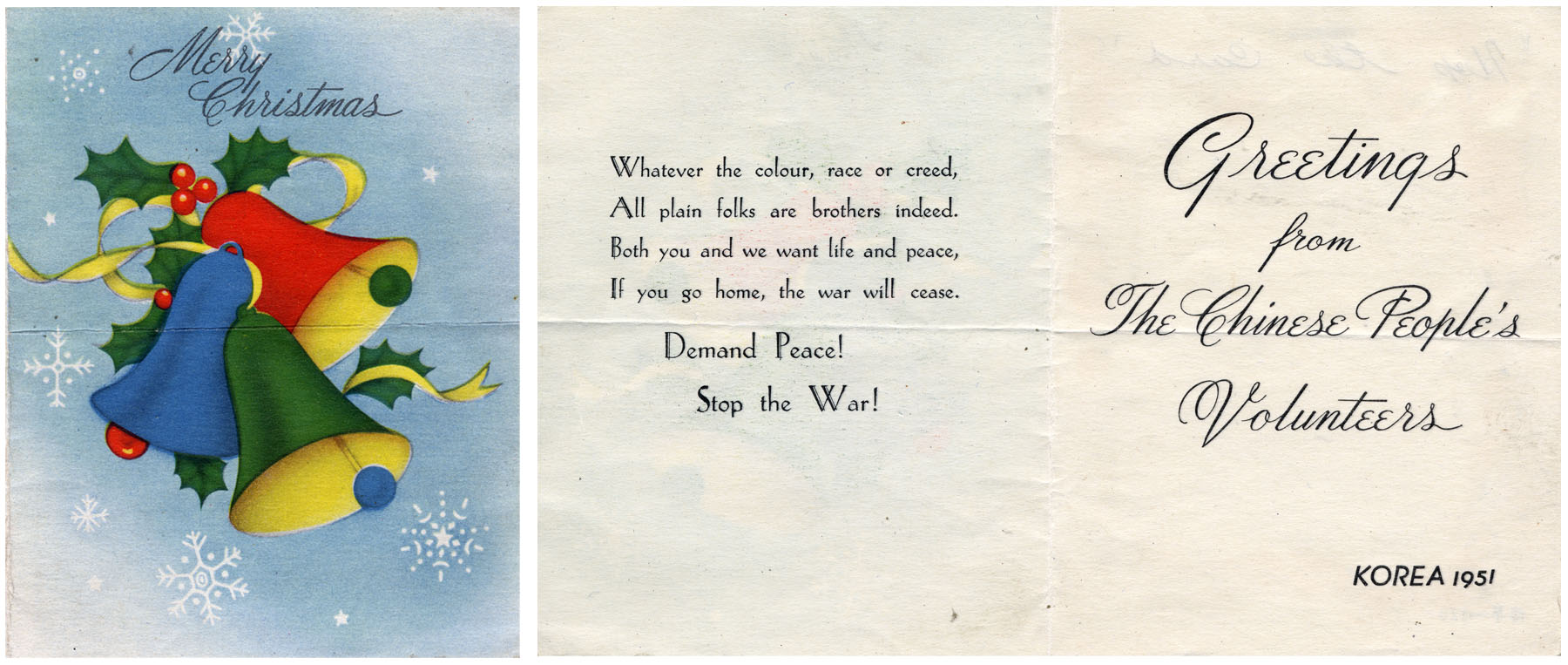 File:China Christmas card Korean war.jpg - Wikimedia Commons