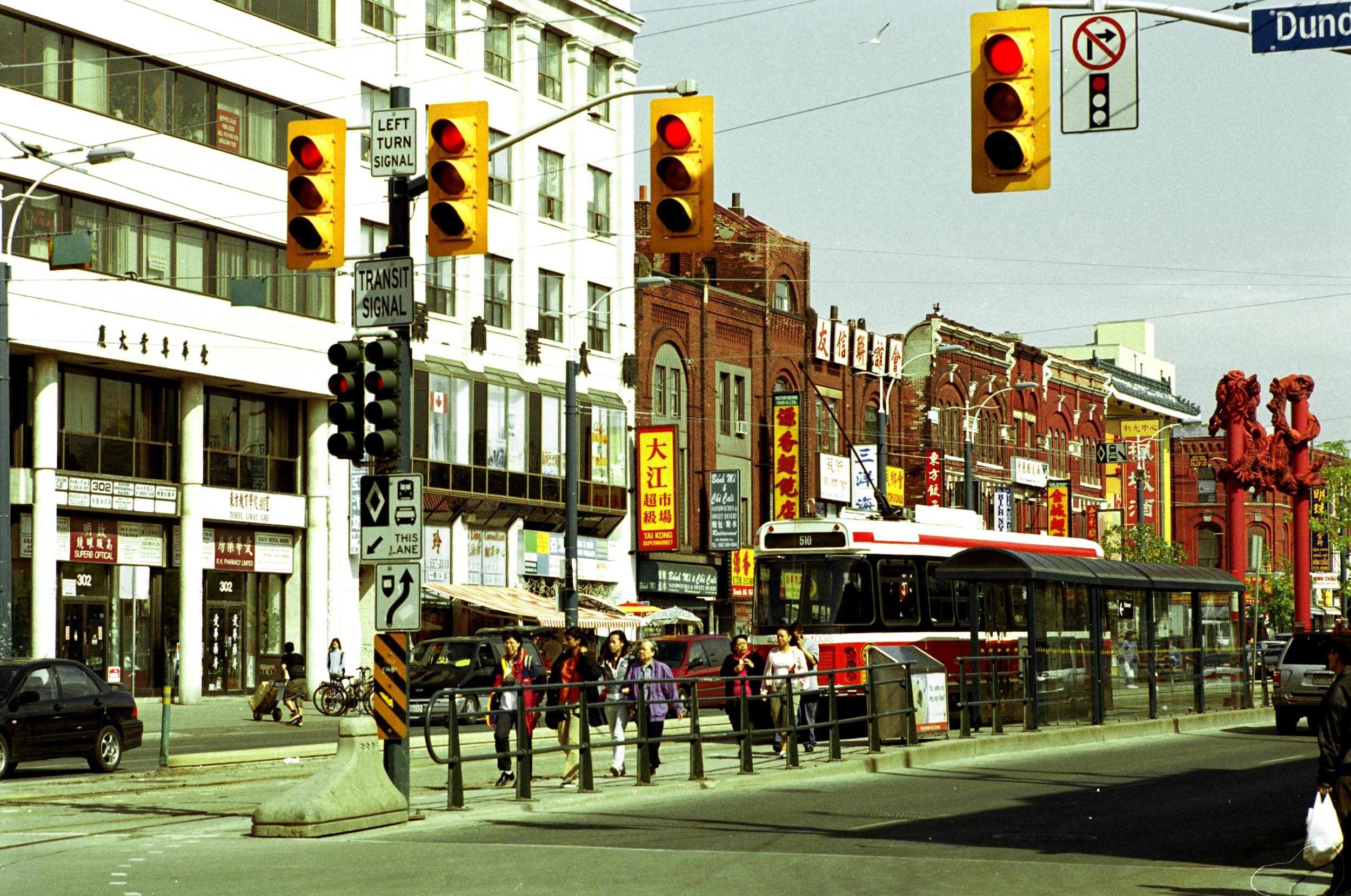 Canadian Institute of Transportation Engineers (CITE) Ontario ...