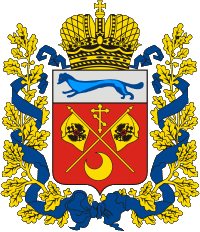 Файл:Coat of Arms of Orenburg oblast.png