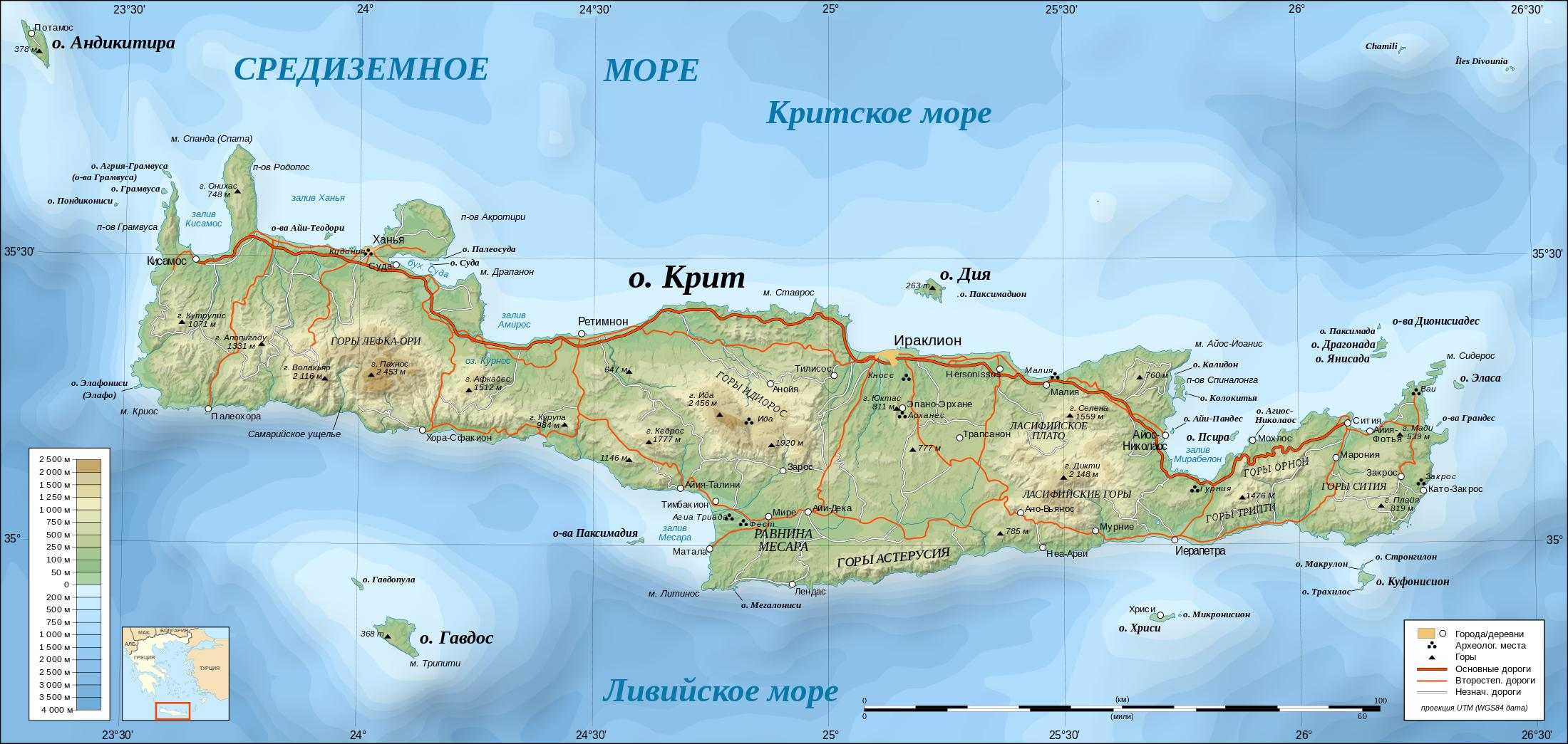 Crete topographic map-ru.jpeg