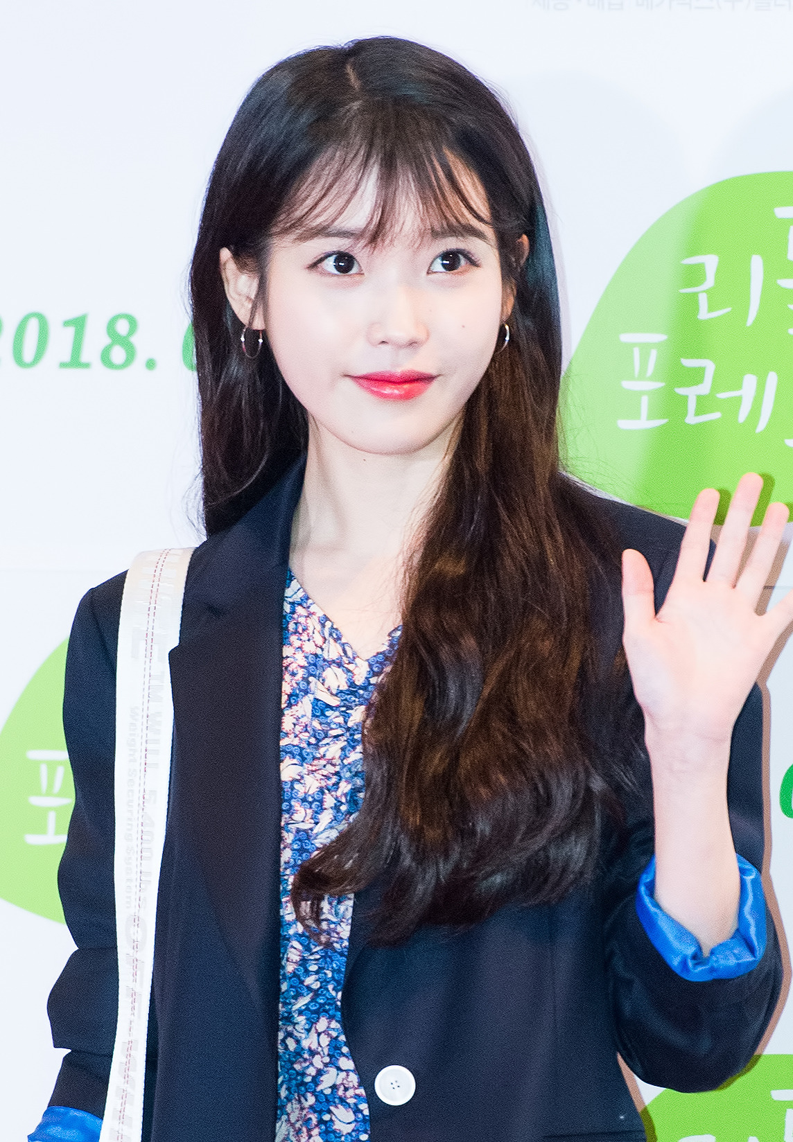 IU Gimpo Airport lovely | Daily Sexy Girls