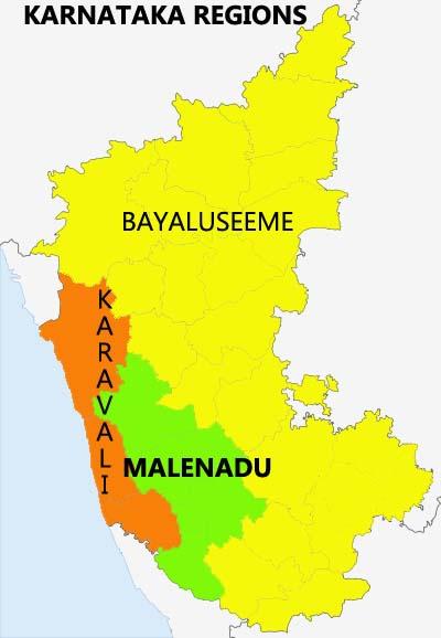 Karnataka State Natural Disaster Monitoring Centre