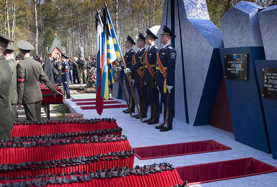Воинский мемориал в Химках Википедия