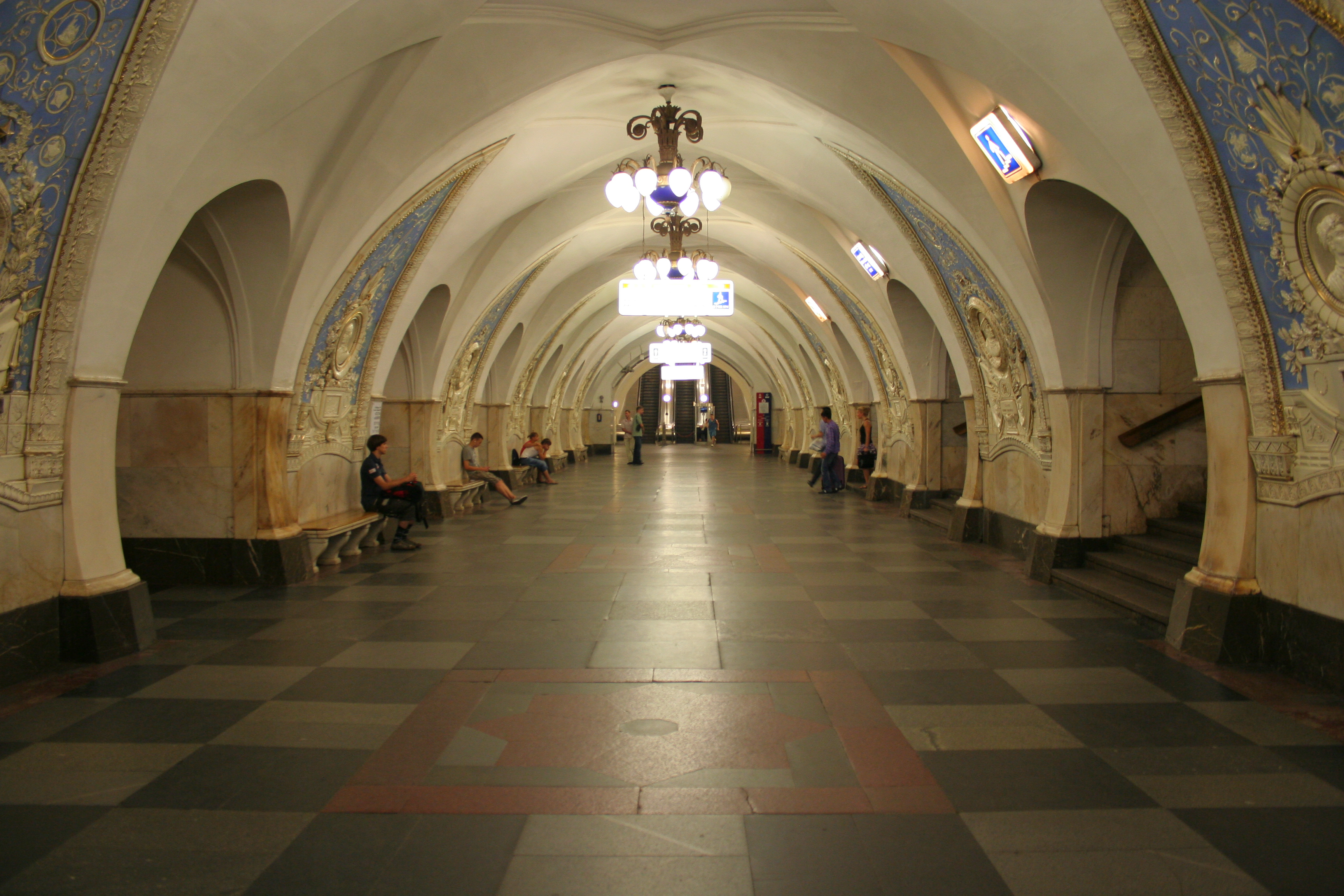 Metro Taganskaya: from the history of the Moscow metro