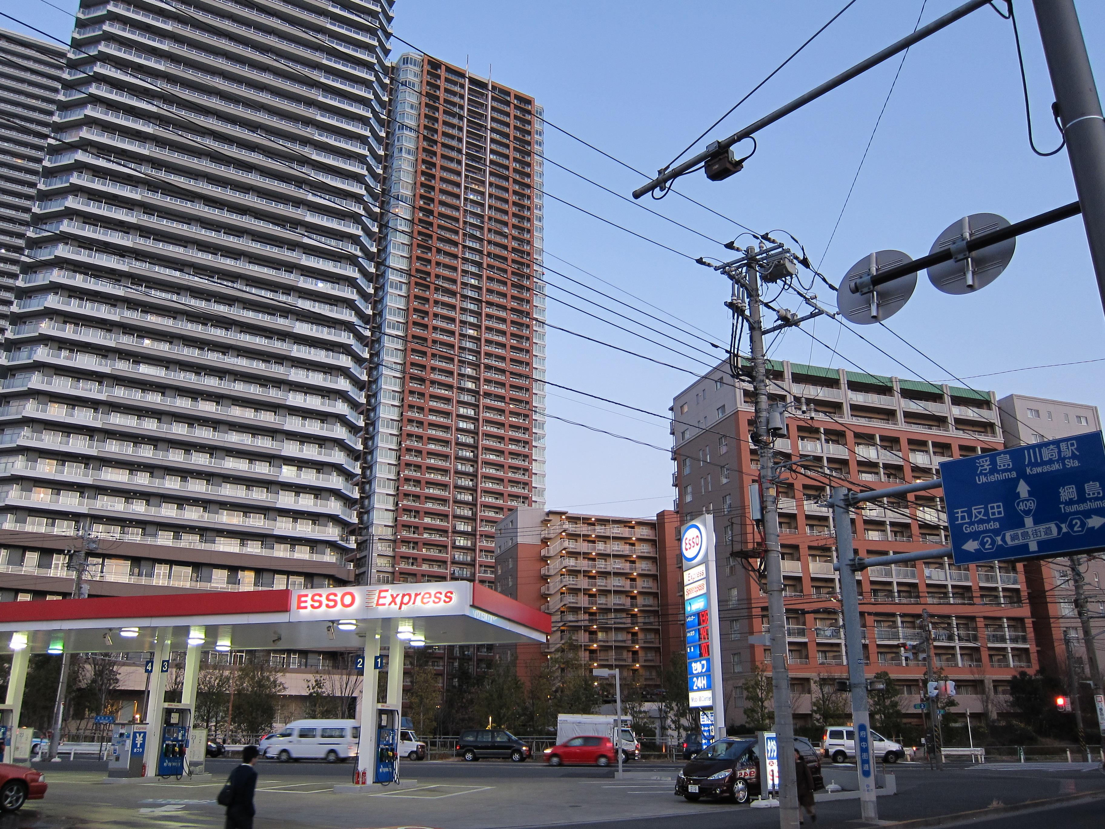 Image Result For Kawasaki