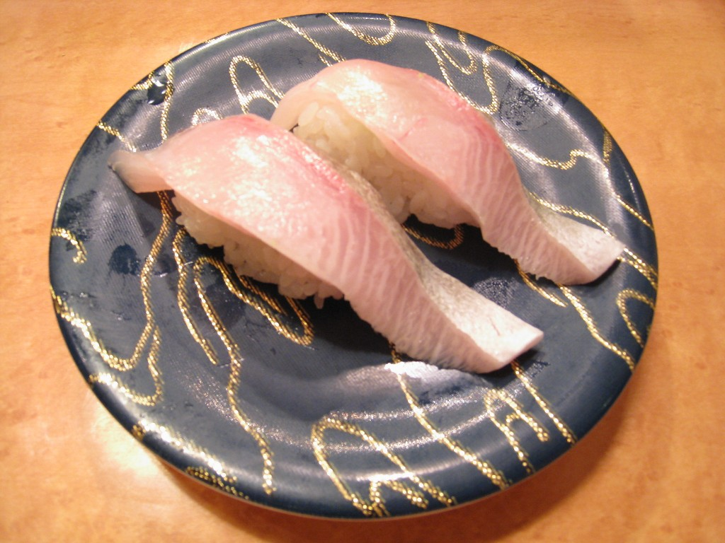 Nigiri zushi (kanpachi).jpg