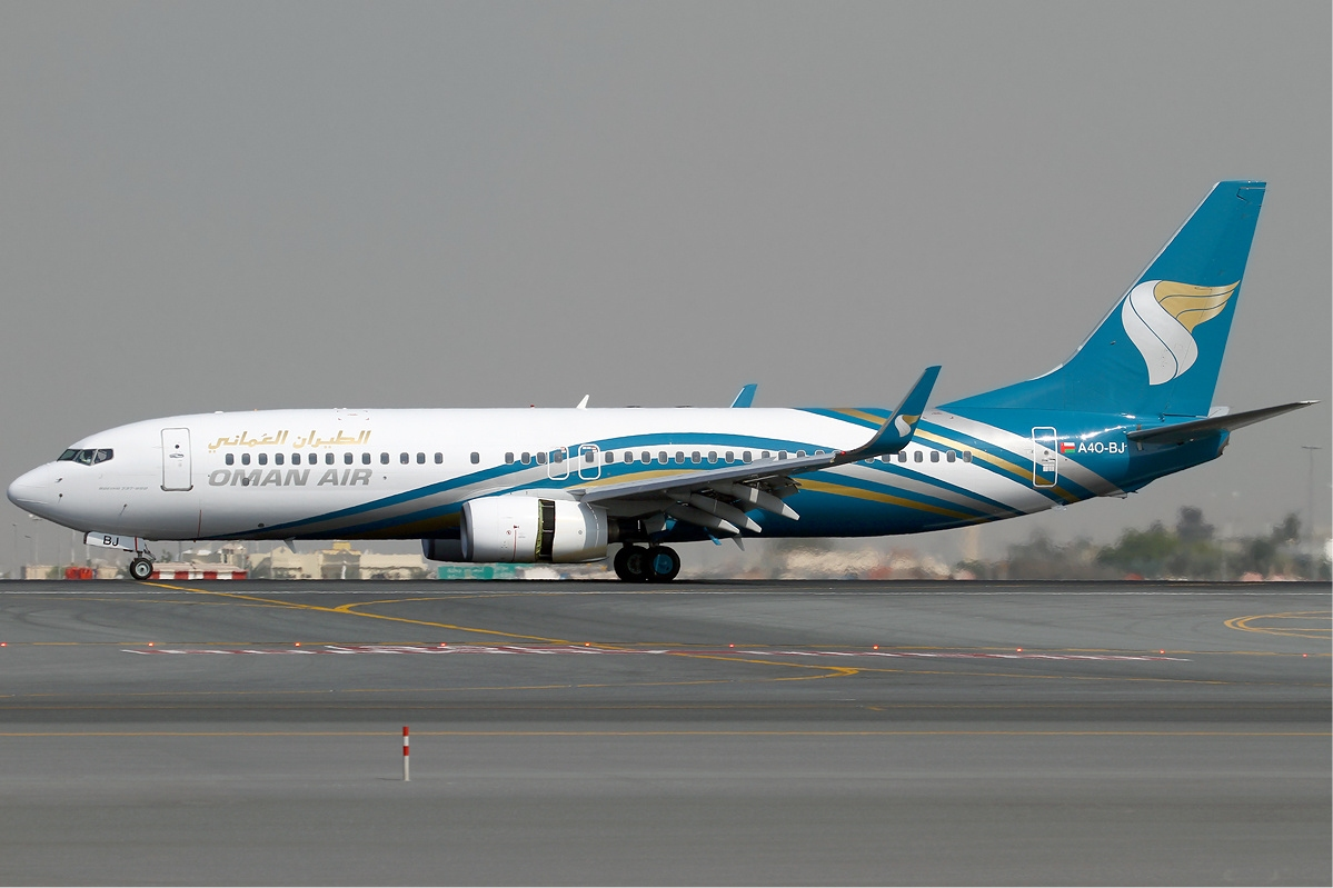 oman airline booking