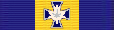 Order of Merit of the Police Forces (Canada) ribbon (MOM).jpg