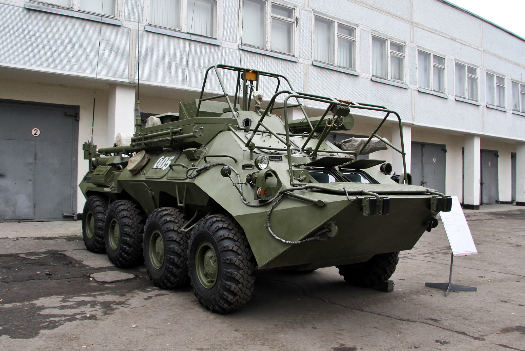 The 74th Guards Motorized Rifle Brigade received the first upgraded BMP-2M with Berehok module 28