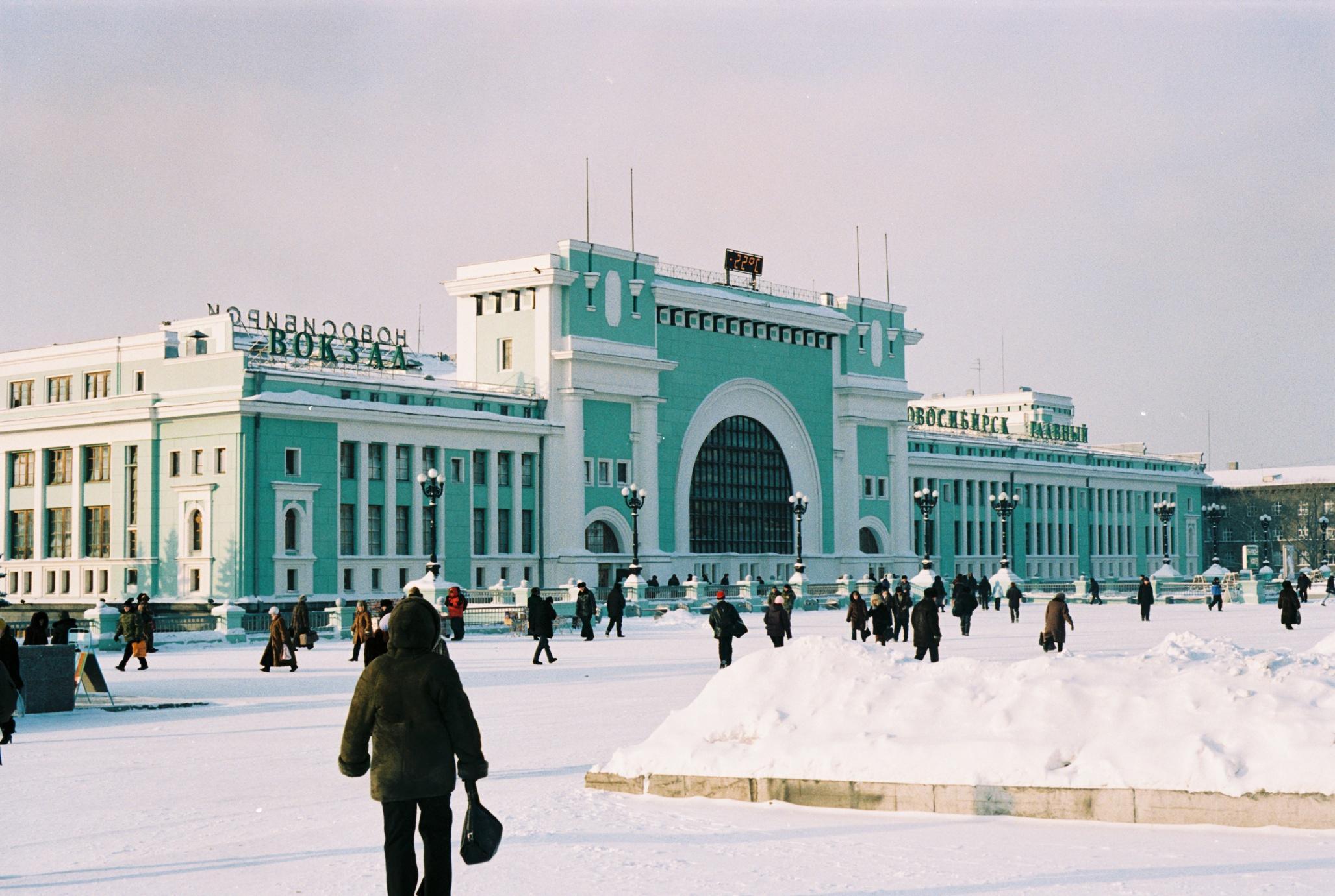 Description railway station of novosibirsk