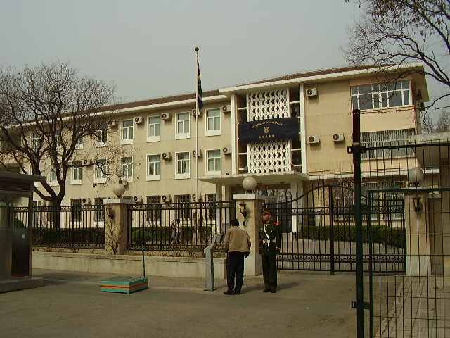 South Africa Embassy 87