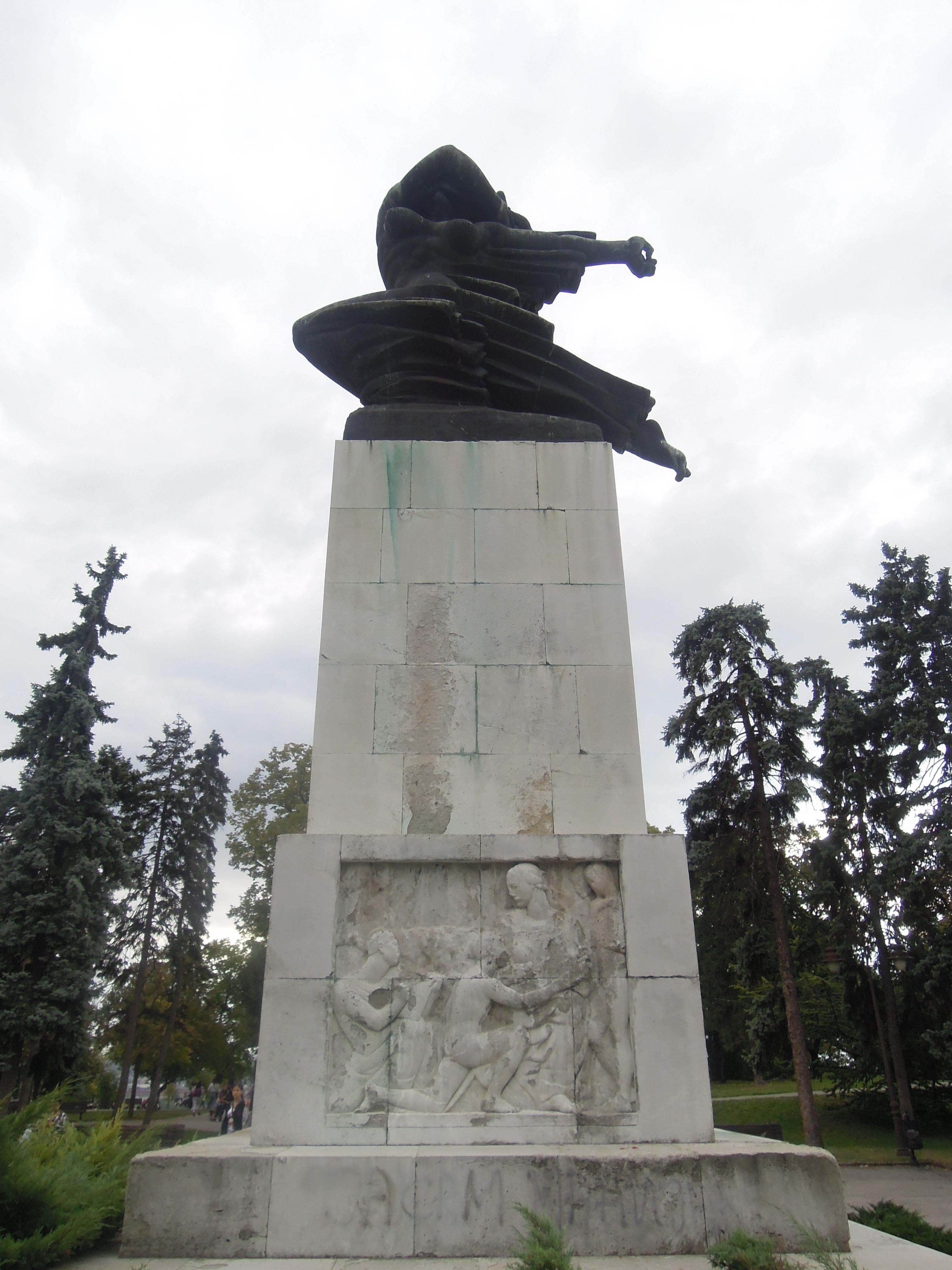 File Spomenik Zahvalnosti Francuskoj 007 Jpg Wikimedia Commons