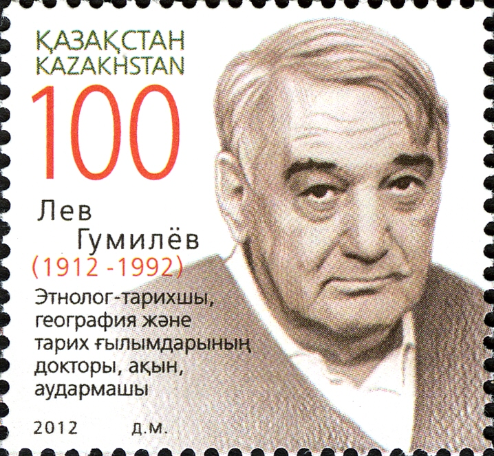 Stamps of Kazakhstan