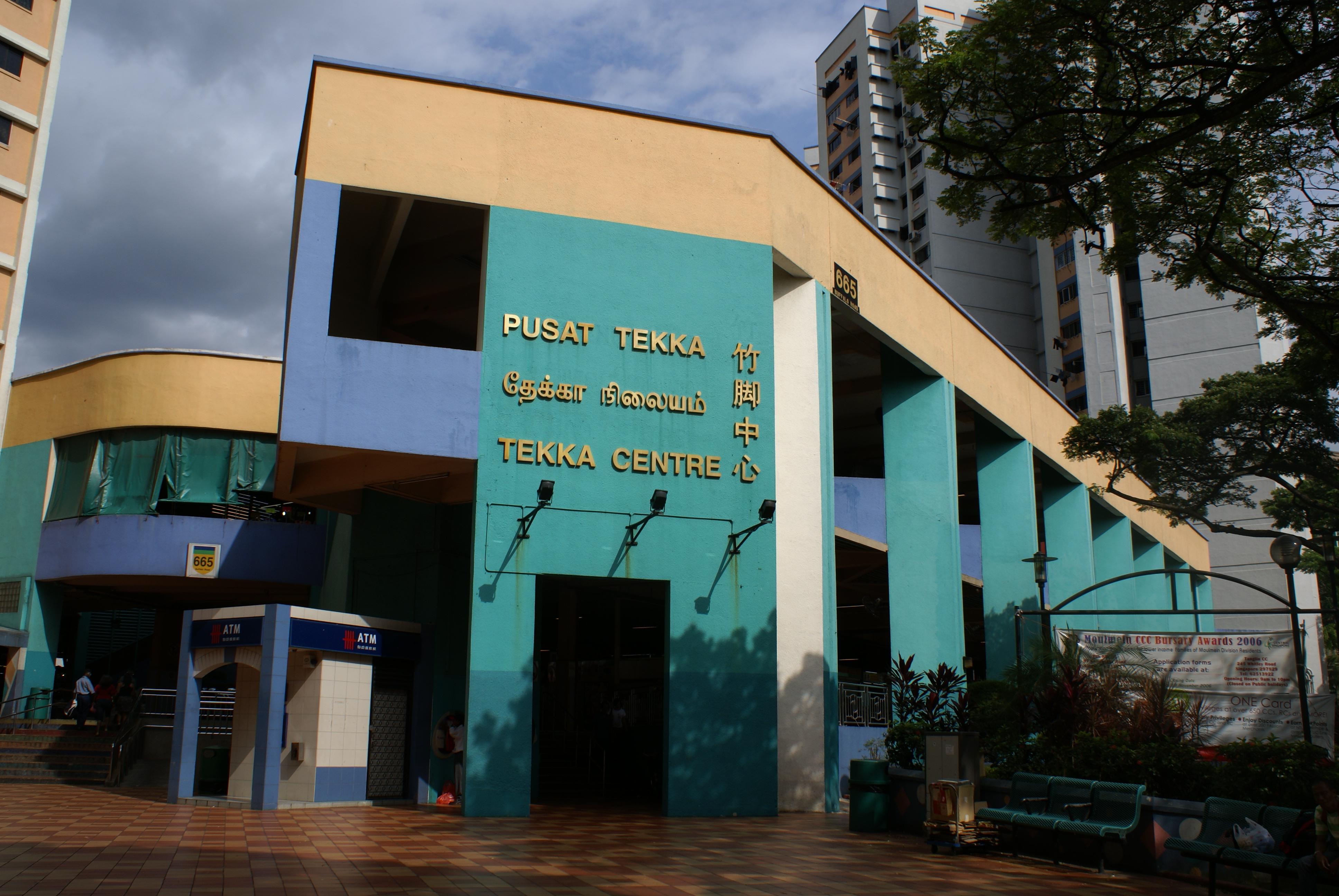 Tekka Centre, Singapore - 20070108.jpg