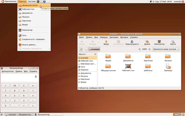 Ubuntu Neustart