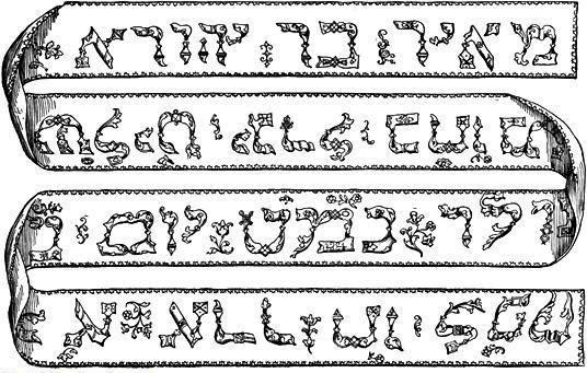 Fichier:V11p132001 Torah.jpg