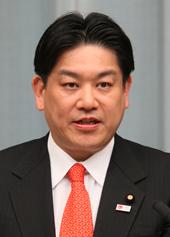 Yuichiro Hata - Wikipedia