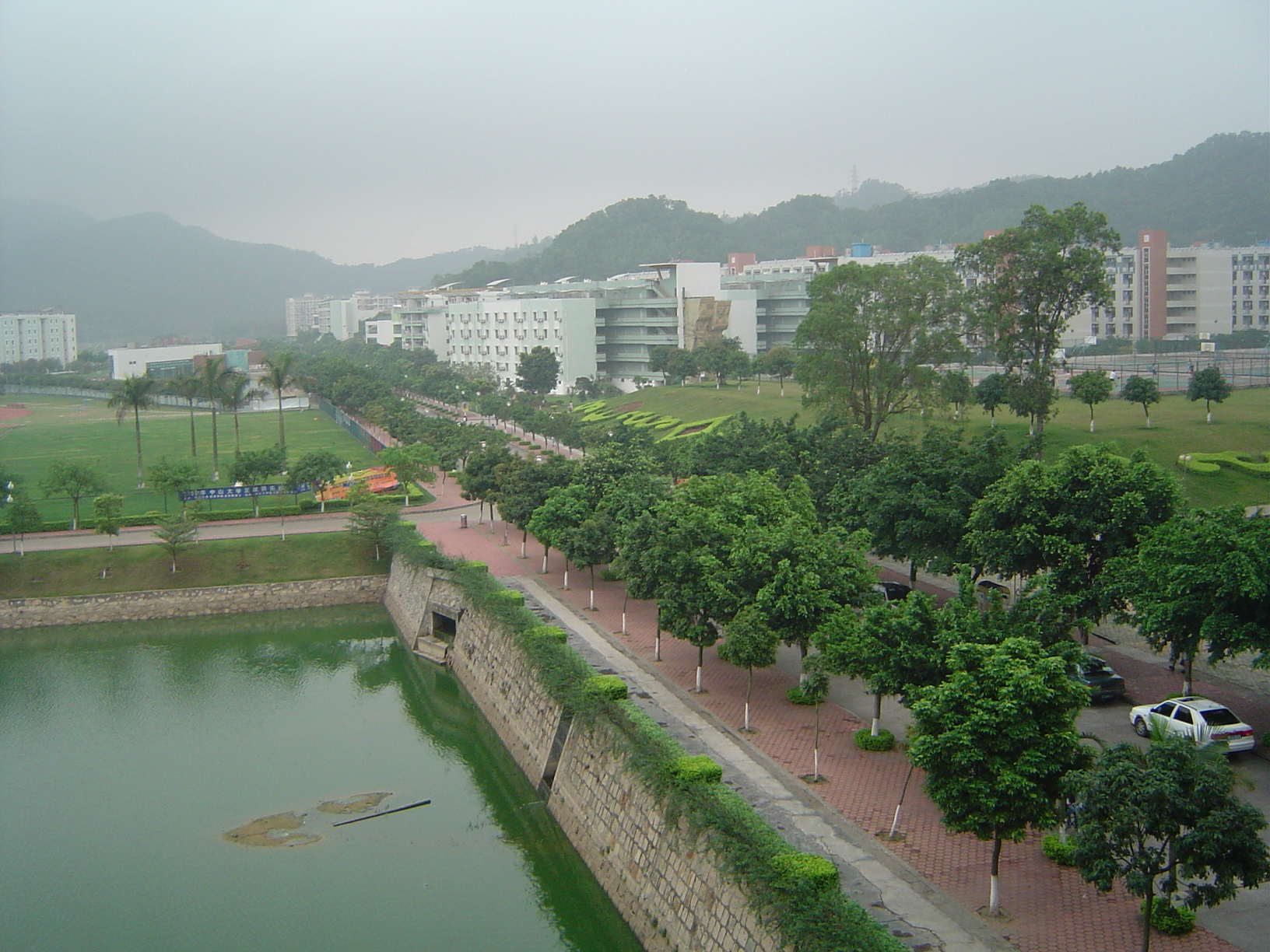 image of Sun Yat-sen University