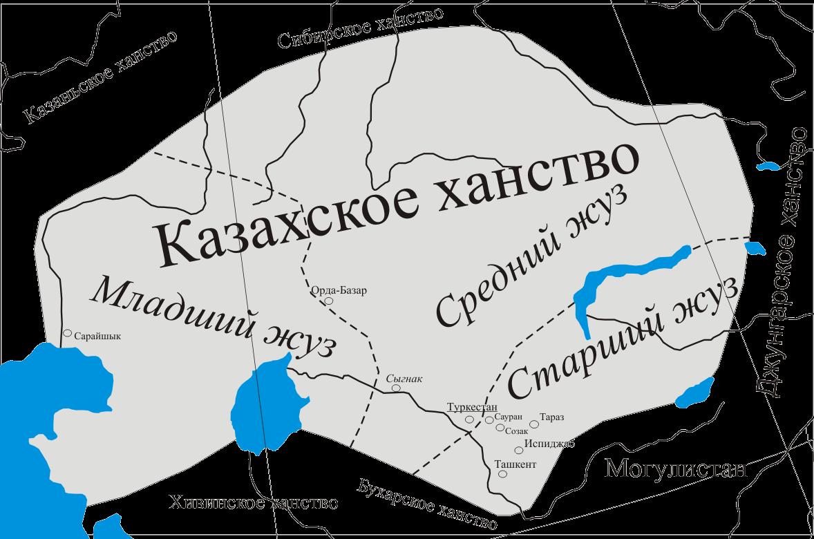 Казахское ханство.png