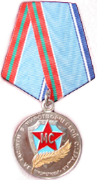 Медаль За заслугив Миротворческой операции.png