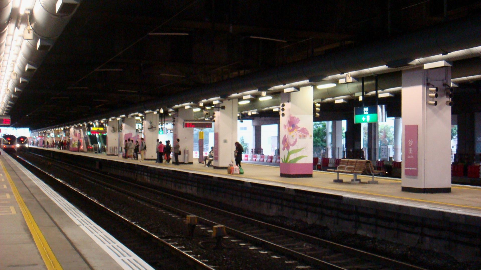 File 沙田站月台.JPG