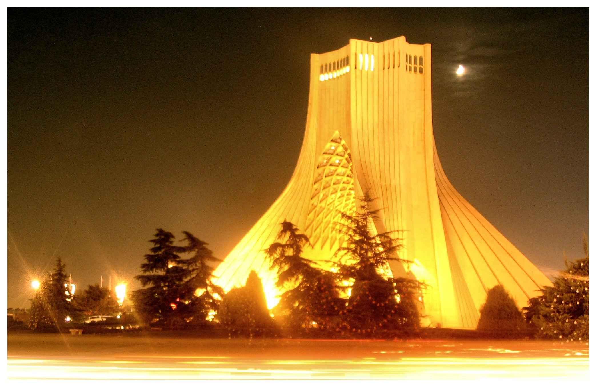 Schahyad-Turm in Teheran