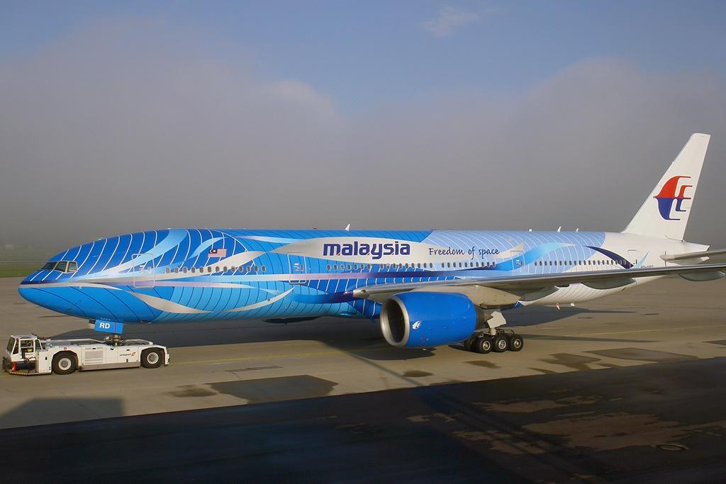 هواپیمای مالزی اوکراین