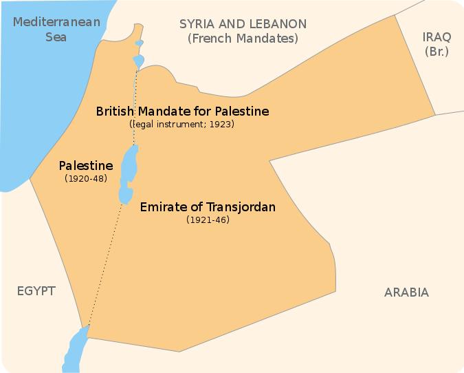 Карта Мандата на Палестину