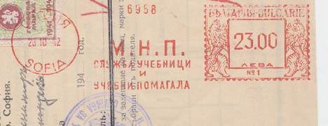 Bulgaria stamp type A1.jpg