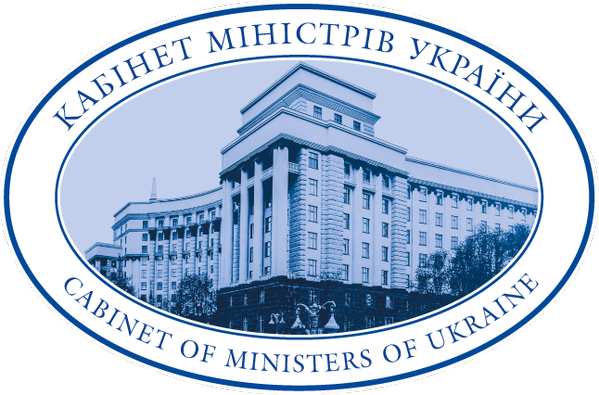 https://upload.wikimedia.org/wikipedia/commons/6/69/Cabinet_of_Ukraine.png