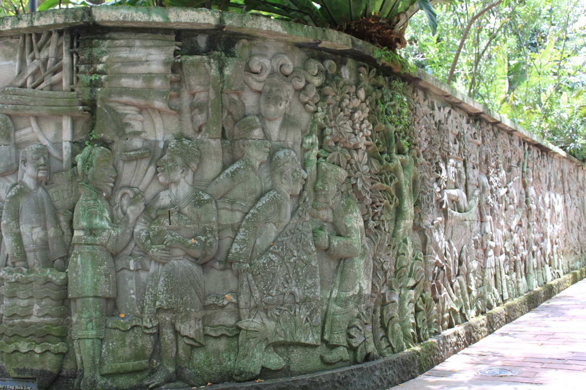 file carved mural on a wall in fort canning park singapore wikimedia commons. Black Bedroom Furniture Sets. Home Design Ideas