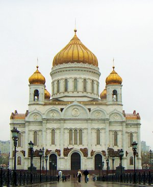 Christ the Savior Cathedral Moscow after recon...