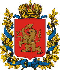 Coat of Arms of Enisey gubernia (Russian empire).png