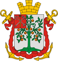 Coat of arms of Lomonosov (Oranienbaum St Petersburg) proposal (1859).png