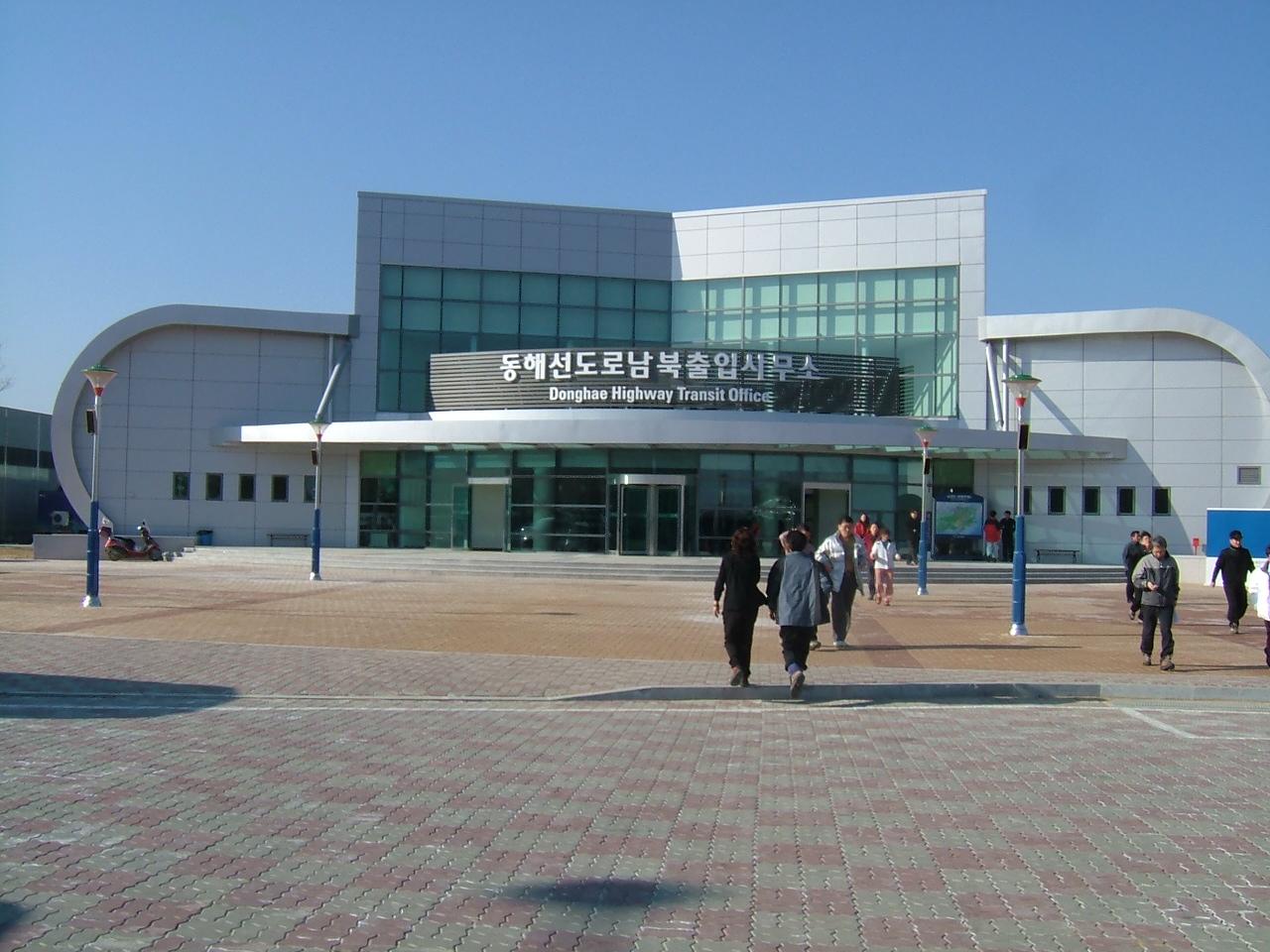 Goseong-gun (Gangwon) South Korea  city images : goseong goseong gun is a county in gangwon province south korea ...