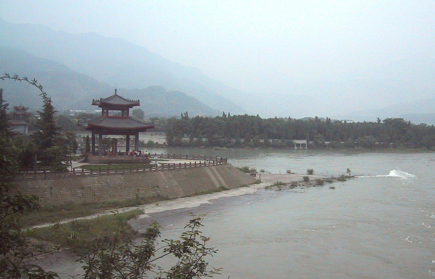 Conca de Sichuan