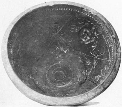 EB1911 Ceramics Fig. 61.—MOULD FOR ARRETINE BOWL.jpg