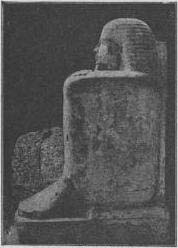 Egyptian block statue.jpg