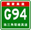 Expressway G94.jpg