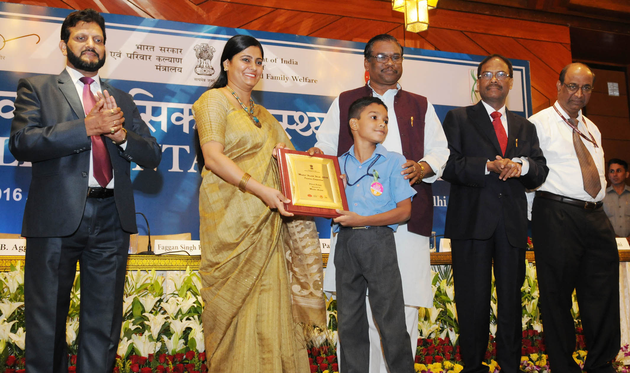 FileFaggan Singh Kulaste And Smt Anupriya Patel Distributed The Prizes To Winners Of Painting Poster Competition During Mental Health