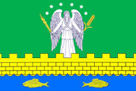 Флаг Михайловского сельского поселения (Курганинский район)