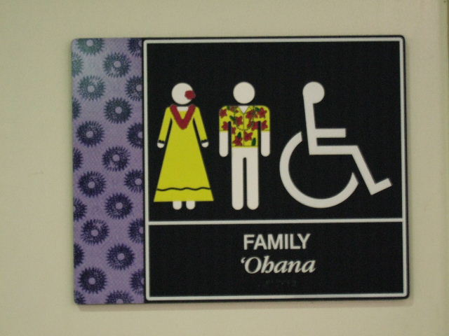 File:Honolulu Airport Washroom Sign.jpg