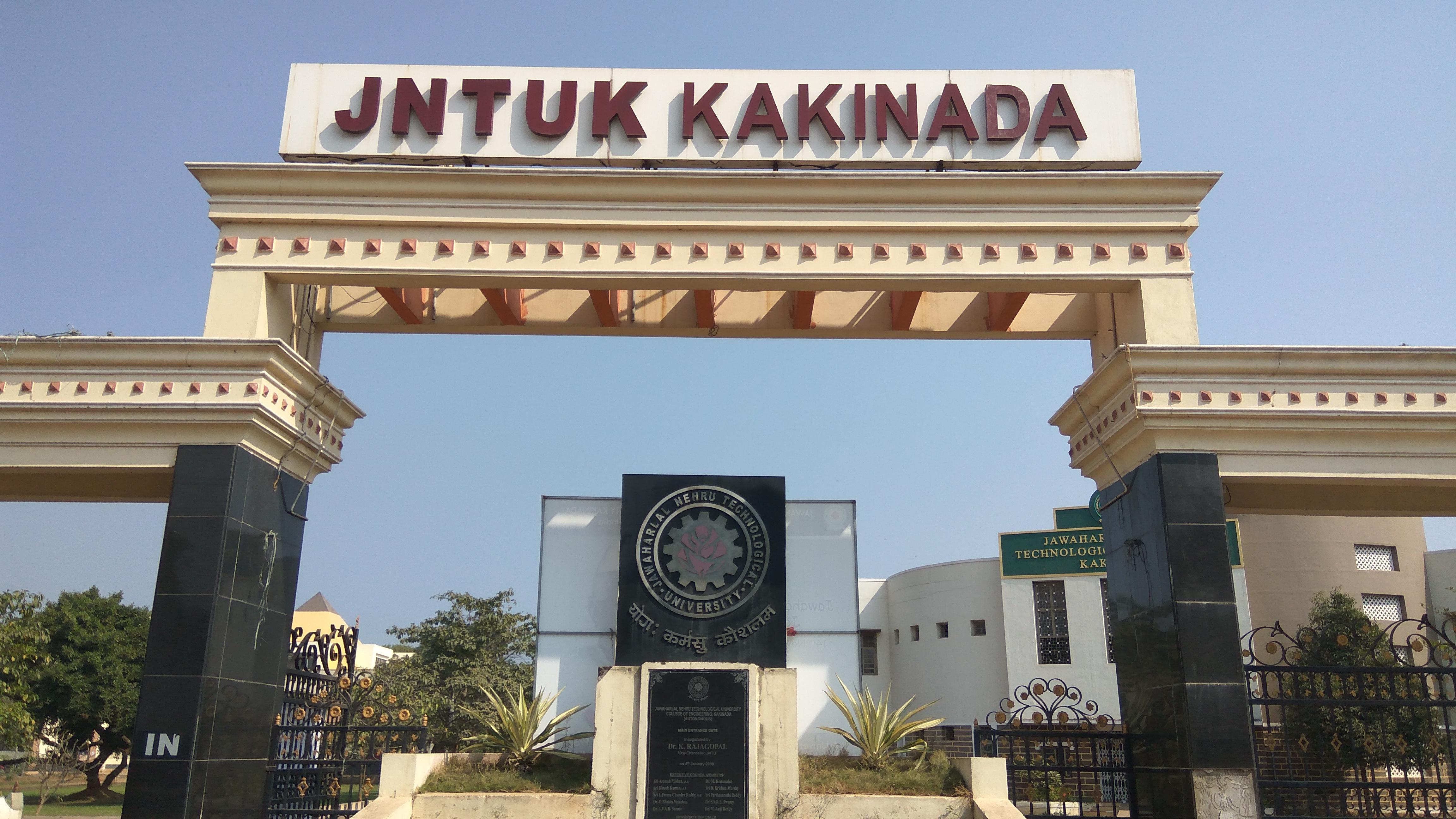 Image result for kakinada jntu