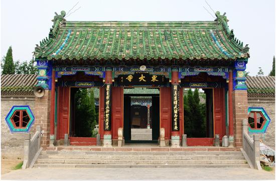 Kaifeng Wiki Everipedia